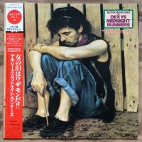 Kevin Rowland and Dexys Midnight Runners ‎– Too-Rye-Ay
