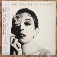 Gainsbourg ‎– Love On The Beat