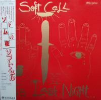 Soft Cell                                ‎–                                                            This Last Night In Sodom