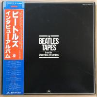 Beatles, The / David Wigg ‎– The Beatles Tapes From The David Wigg Interviews