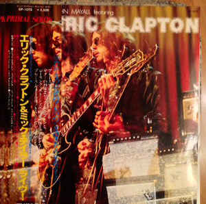 John Mayall Featuring                             Eric Clapton,                             Mick Taylor And                             Jack Bruce                                ‎–                                                            Primal S