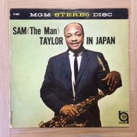 Sam (The Man) Taylor In Japan