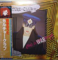 Culture Club                                ‎–                                                            The War Song