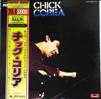 Chick Corea - Perfect Series