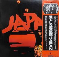 Japan ‎– Adolescent Sex