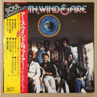 Earth, Wind & Fire ‎– Soul Greatest Hits Series