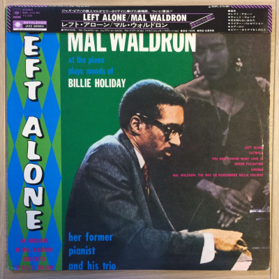 Mal Waldron ‎– Left Alone - Plays Moods Of Billie Holiday