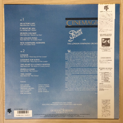 Dave Grusin ‎– Cinemagic