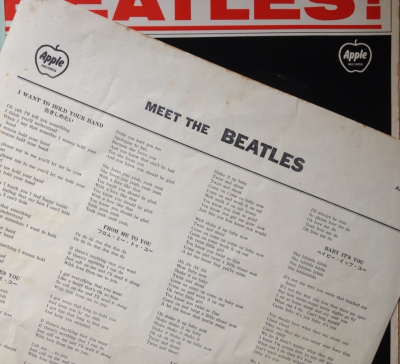 The Beatles - Meet The Beatles